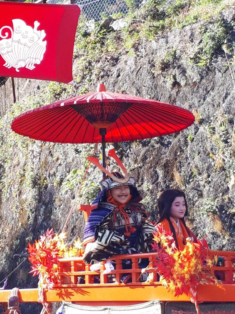 Image result for shiiba miyazaki heike festival