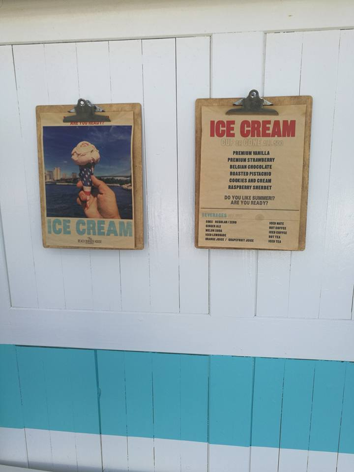 homemade ice cream the beach burger house miyazaki