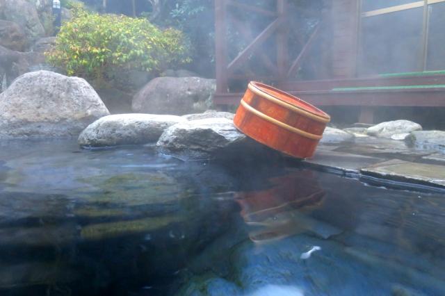 onsen romantic bath couple miyazaki dating spots